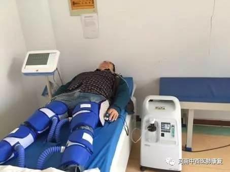 肺康复---体外反搏治疗