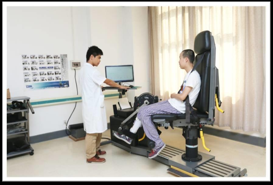 刘遂心:心脏病运动康复技术与设备研发概况
