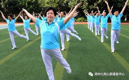 问答:运动能治疗心脏病吗?