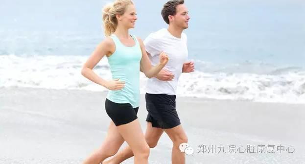 运动使心脏病人更健康