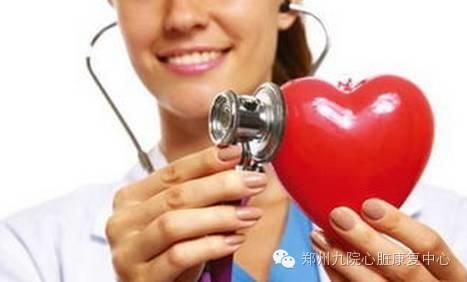 """心脏康复助你""""过好支架人生"""""""