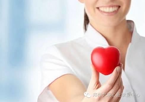 心脏康复知多少?